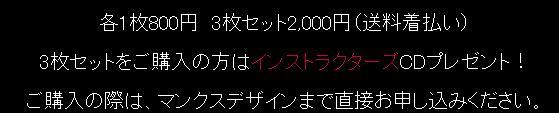 f0056935_19122620.jpg
