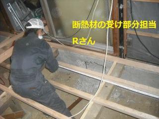 f0031037_21175092.jpg