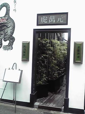 青山_e0173239_1451349.jpg