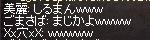 b0182640_1154492.jpg