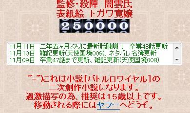 c0092143_2341361.jpg
