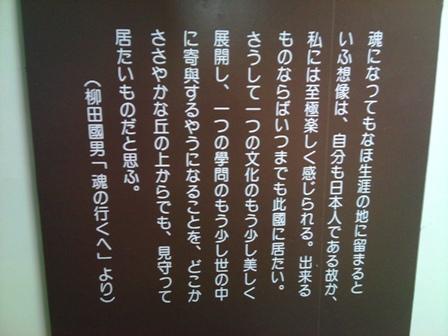 f0138645_22192677.jpg