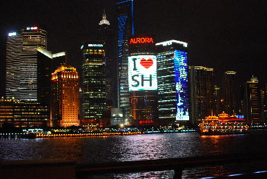上海ワイタンへ行きました。_a0175348_16331374.jpg