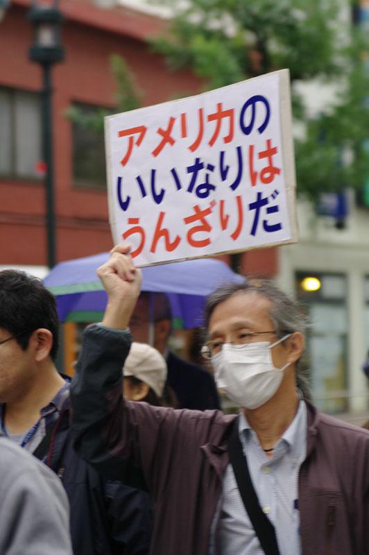 10・30渋谷 TPP断固拒否国民デモ - 2011.10.30_a0222059_15343182.jpg