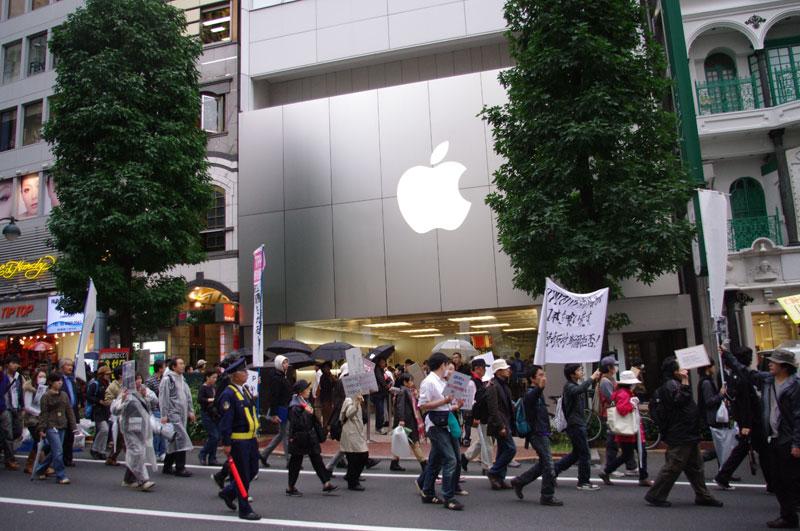 10・30渋谷 TPP断固拒否国民デモ - 2011.10.30_a0222059_1535164.jpg