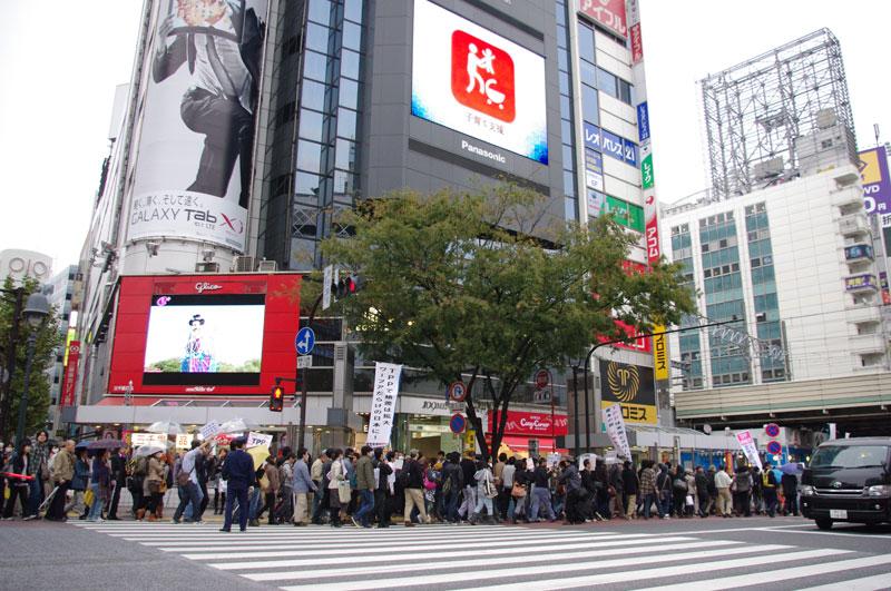 10・30渋谷 TPP断固拒否国民デモ - 2011.10.30_a0222059_15352547.jpg