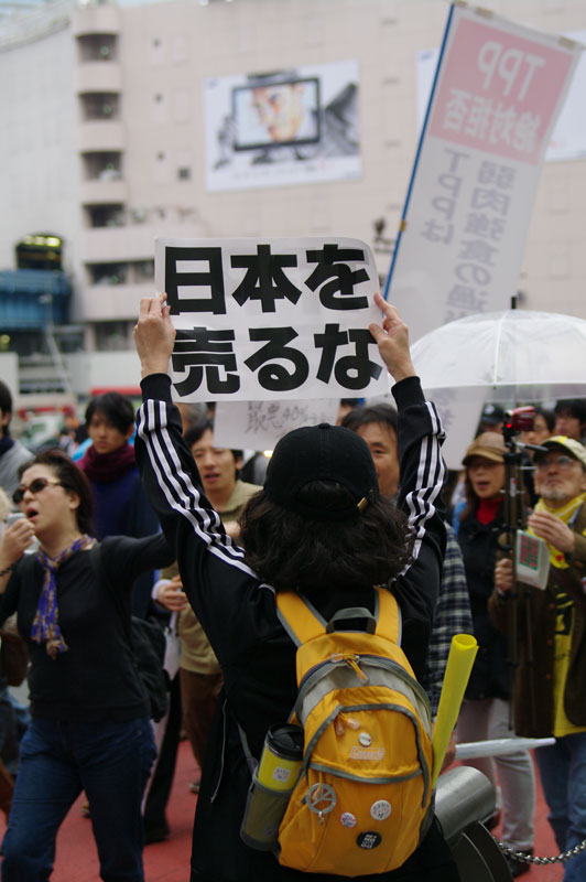 10・30渋谷 TPP断固拒否国民デモ - 2011.10.30_a0222059_15353435.jpg