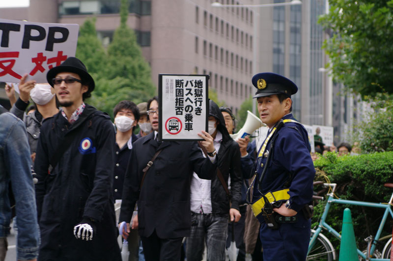 10・30渋谷 TPP断固拒否国民デモ - 2011.10.30_a0222059_1536031.jpg
