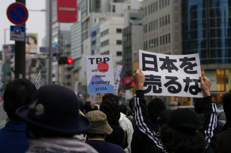 10・30渋谷 TPP断固拒否国民デモ - 2011.10.30_a0222059_15361462.jpg