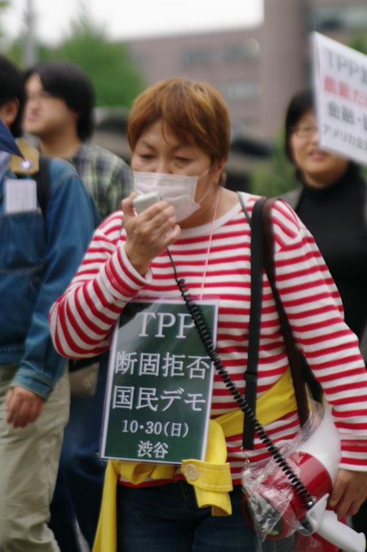 10・30渋谷 TPP断固拒否国民デモ - 2011.10.30_a0222059_1536742.jpg