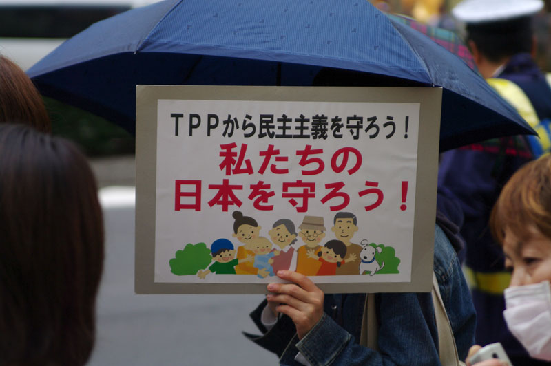 10・30渋谷 TPP断固拒否国民デモ - 2011.10.30_a0222059_15371452.jpg