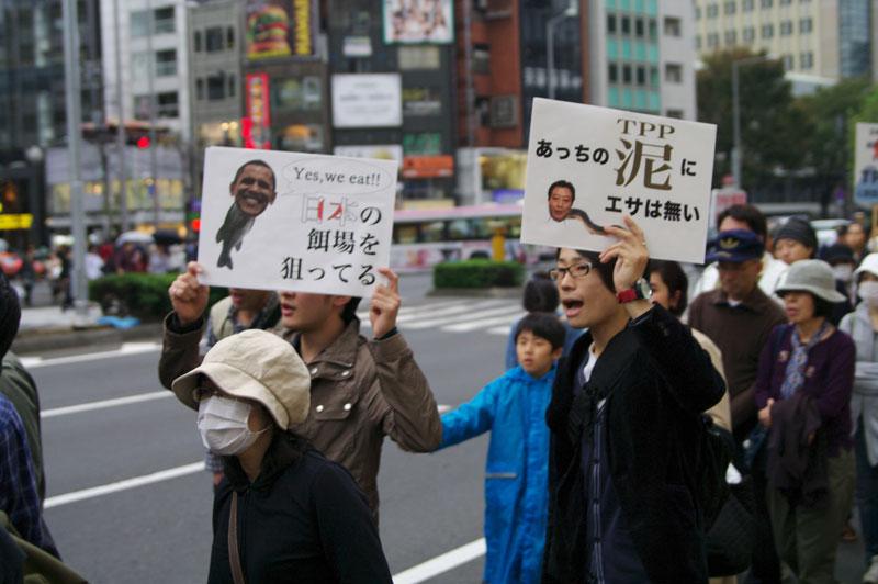 10・30渋谷 TPP断固拒否国民デモ - 2011.10.30_a0222059_15372783.jpg