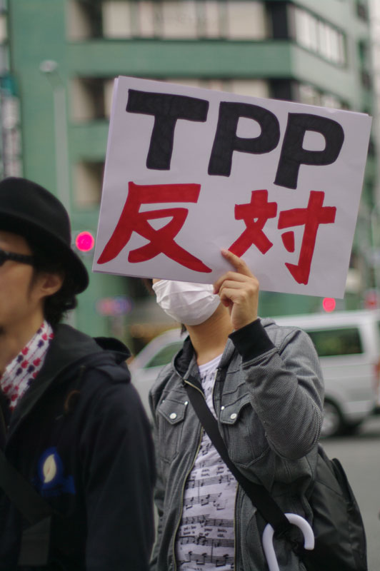 10・30渋谷 TPP断固拒否国民デモ - 2011.10.30_a0222059_15382162.jpg