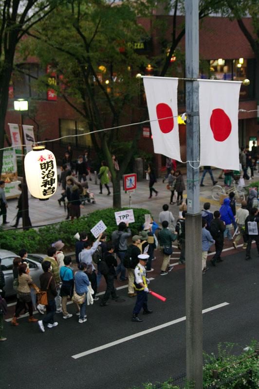 10・30渋谷 TPP断固拒否国民デモ - 2011.10.30_a0222059_15384768.jpg