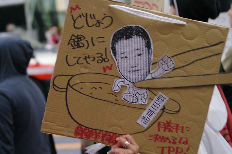 10・30渋谷 TPP断固拒否国民デモ - 2011.10.30_a0222059_15385654.jpg
