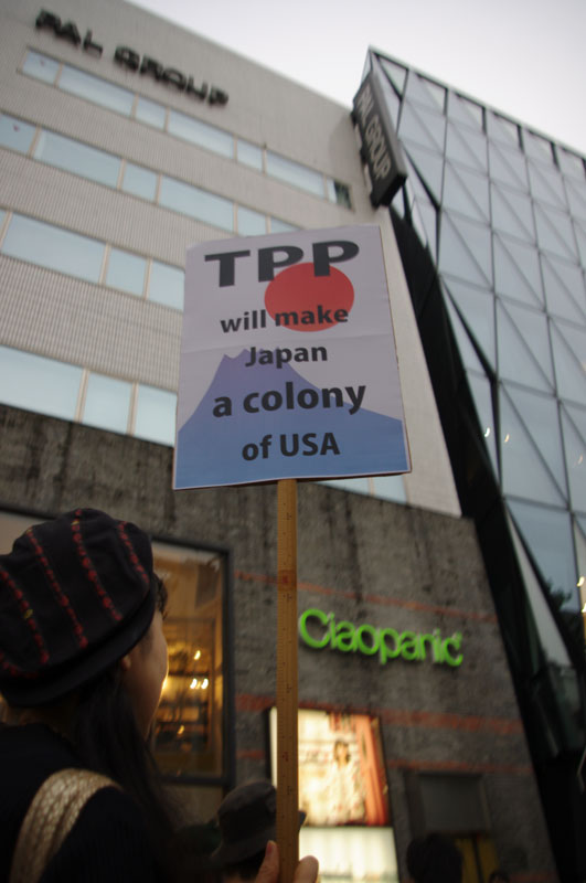 10・30渋谷 TPP断固拒否国民デモ - 2011.10.30_a0222059_1539375.jpg