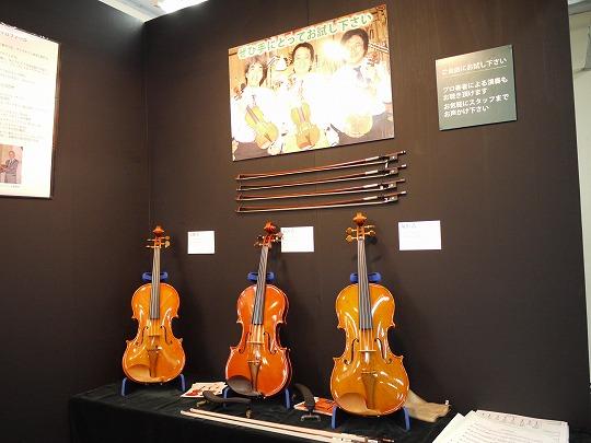 弦楽器フェア。 ありがとうございました。_d0047461_0455252.jpg
