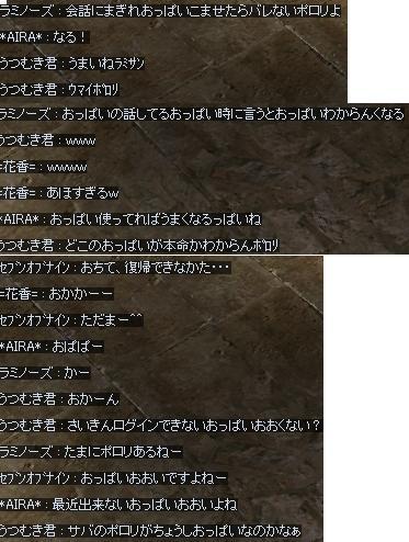 f0233667_9494378.jpg