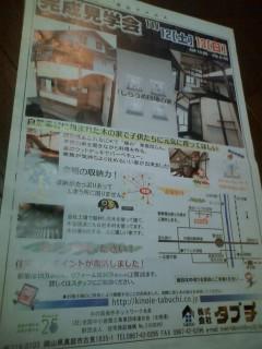 c0211368_2012736.jpg