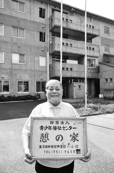 小学館 サライ 12月号 長谷場夏雄さん_f0143469_1659212.jpg