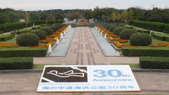 海の中道海浜公園_b0214473_19442066.jpg