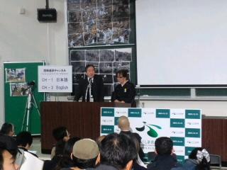 福島会議第二部_d0027486_1558512.jpg
