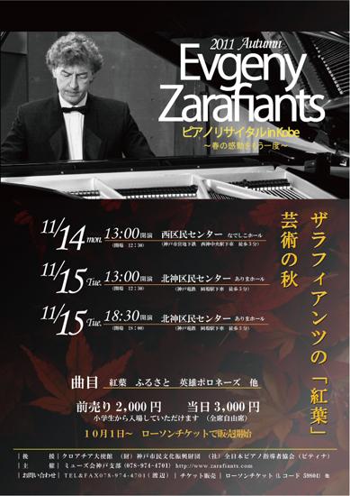 孤高のピアニスト_b0208495_20543967.jpg