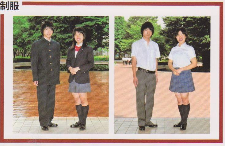 文京高等学校制服画像