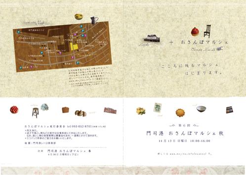 f0141595_19384163.jpg