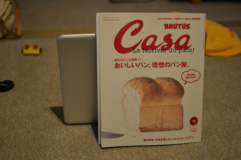 パンの本。_b0079897_23581592.jpg