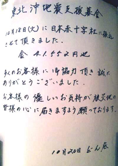 e0068598_17601.jpg