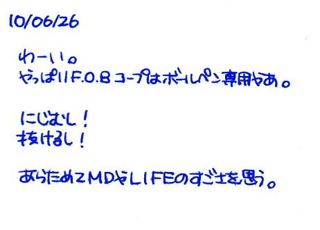 f0220714_23251356.jpg