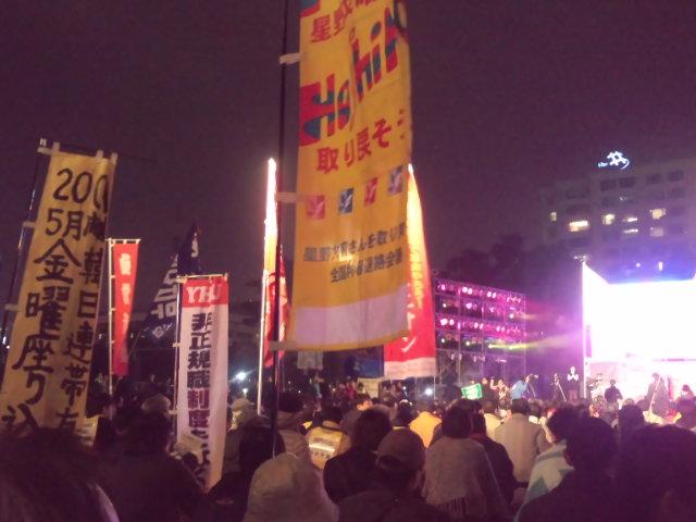 11月12日(土)訪韓闘争_d0155415_2026426.jpg