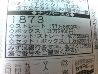 b0020017_21123878.jpg