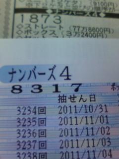 b0020017_21125742.jpg