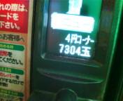 b0020017_21291090.jpg