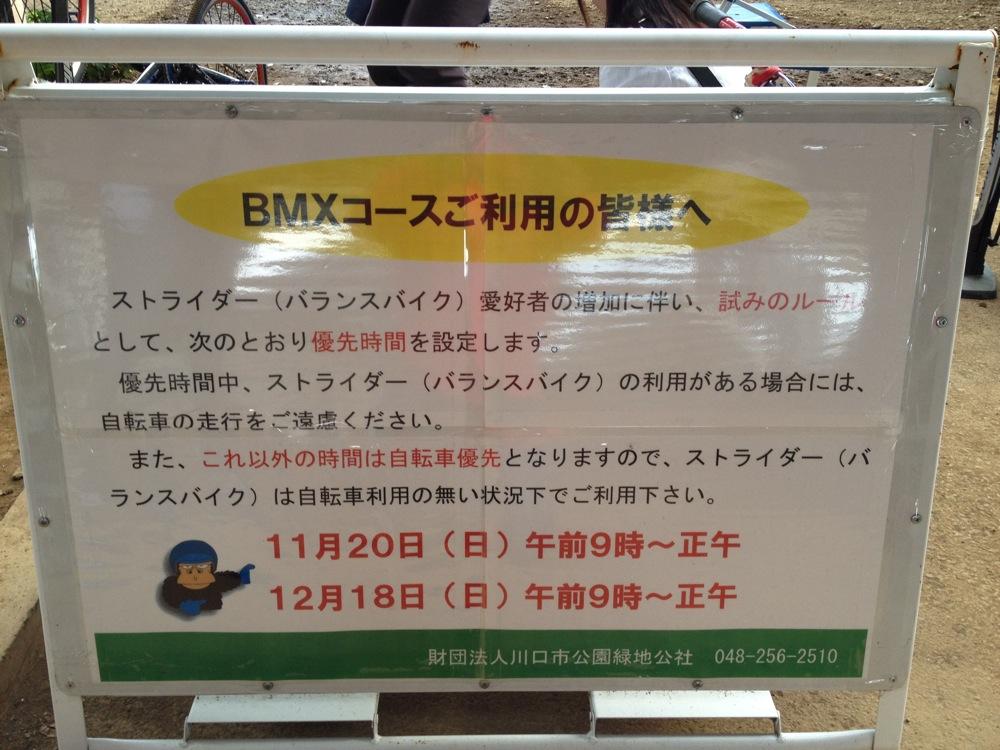 ゴリラ公園からのお知らせ(永久保存版)_b0136231_2038195.jpg