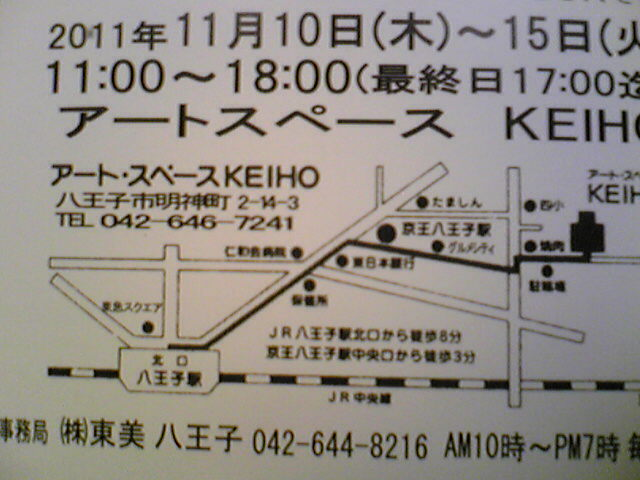 c0211734_20131161.jpg