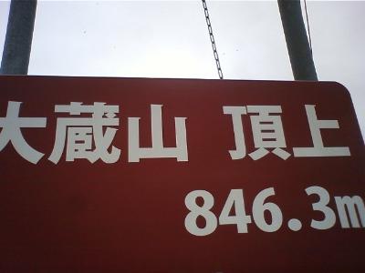 b0189948_1552754.jpg