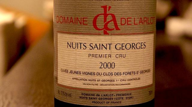 本日のグラスワイン&もろもろ_a0114049_14512942.jpg