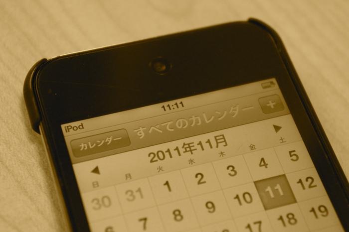 b0220053_9363917.jpg