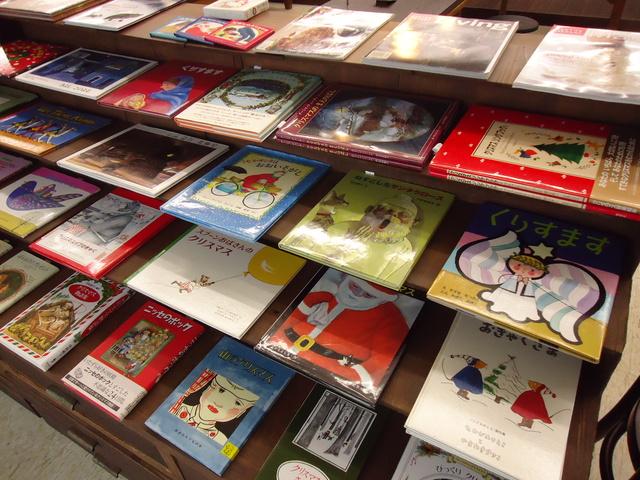 クリスマスの本・冬の絵本。_e0060555_1344323.jpg