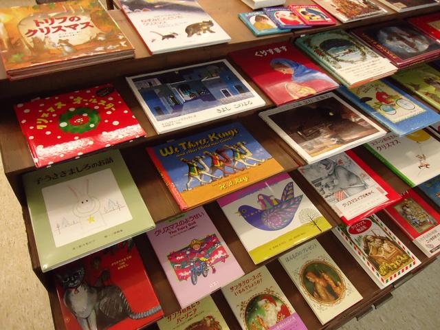 クリスマスの本・冬の絵本。_e0060555_135456.jpg