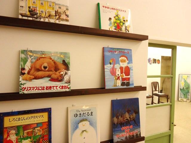 クリスマスの本・冬の絵本。_e0060555_137358.jpg