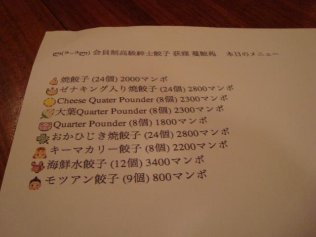 f0232060_17364619.jpg