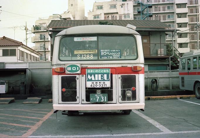S1288 : 東急バスギャラリー 別...