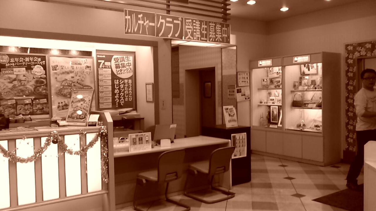 シダックス昭和_b0106766_18171351.jpg