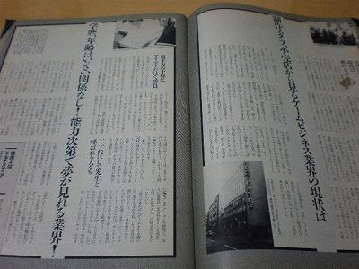 f0103872_19483494.jpg