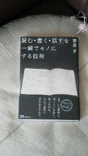 f0046974_1574322.jpg