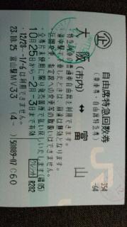 f0121275_1530355.jpg